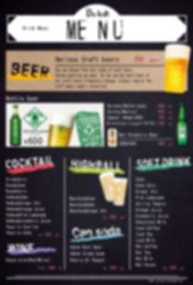 drink英語メニュー.jpg