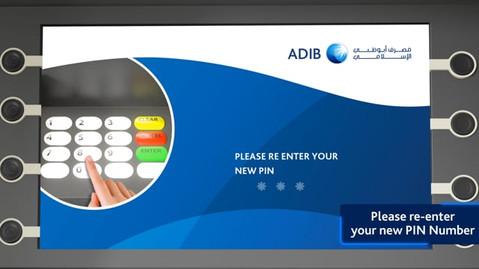 Abu Dhabi Islamic Bank | UAE | ATM PIN Change-English