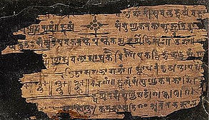 Kuttaka: Mathematical Elegance from Ancient India