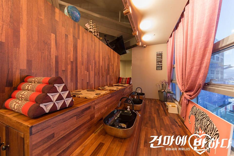 성남 성남동 쿨타이마사지 족욕실