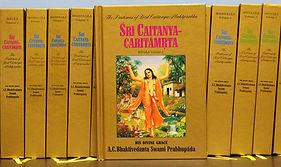 Chaitanya Caritamrita, Temple of the Holy Name, Prabhupada Village, Hindu, book