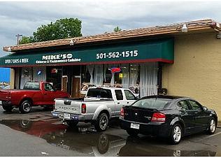 (501) 562-1515 | 5501 Asher Ave. | Little Rock, AR 72204