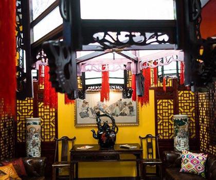 Restaurang Guan Gu