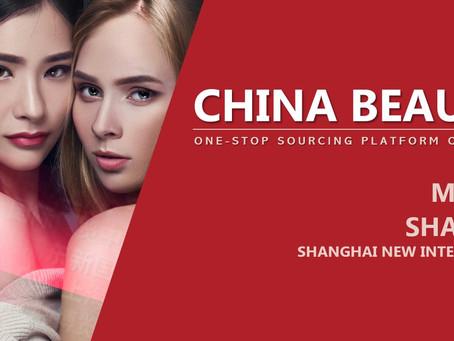 世界最大の美容博覧会である「CHINA BEAUTY EXPO 2020」にて日本美粧館を運営