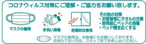 messageImage_1586764004582 - コピー - コピー.j
