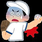 sports_baseball_yakyuuhiji.png
