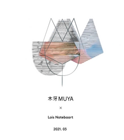 Muya interview