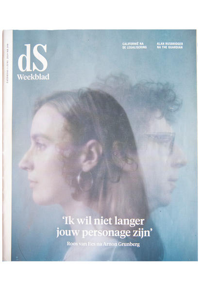 Cover beeld Standaard 2019