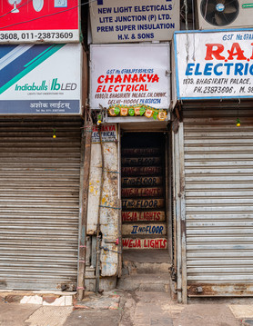 0338_Delhi Stairs to Shop_COL_17 x 22.jp