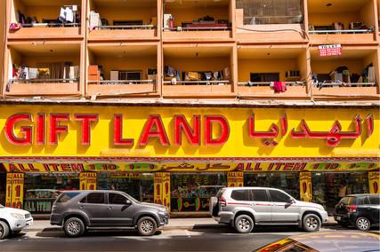 4190_Cochin-Gift-Land_RTP_22-x-17.jpg