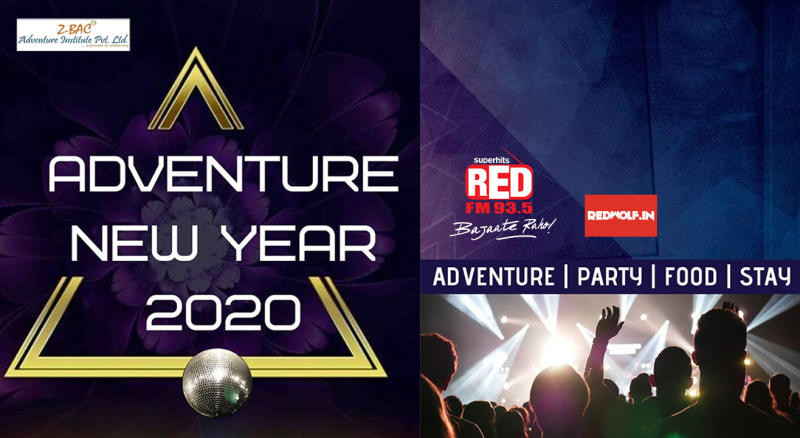 adventure new year poster