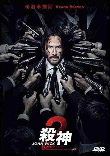 John Wick: Chapter 2 (Chinese DVD)