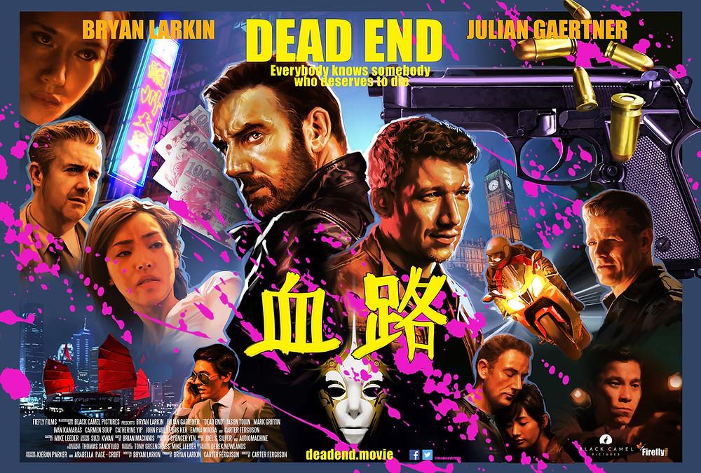 Dead End 1 sheet