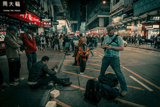 DEAD END   The Hong Kong Film Project