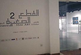 MiniPrint_Doha.jpg