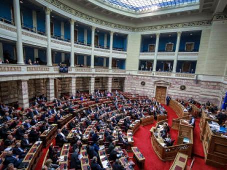 Κατατέθηκε με τροπολογία για τις επιταγές, η μείωση των τελών κυκλοφορίας τουριστικών λεωφορείων