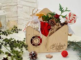 Новогодняя почта подарок.jpg