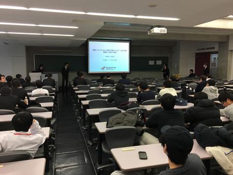 2019/02/06 2018年度電気電子工学科の卒業研究発表会,電気電子工学専攻の修士論文審査会が実施されました。