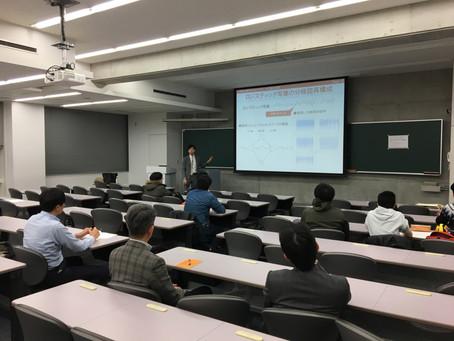 2019/01/24 電気電子工学科 特別講演会を実施しました。