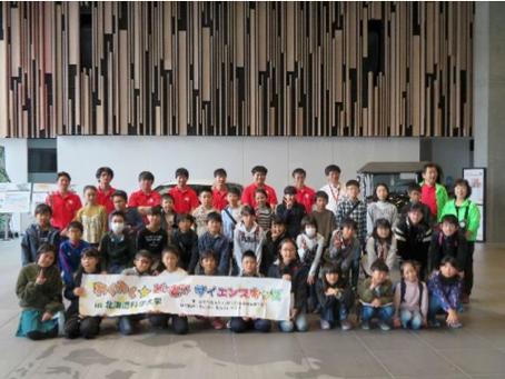 2019/10/26〜27 わくわく☆どきどきサイエンスキッズを開催しました!