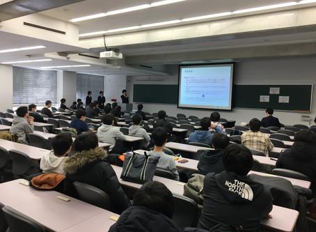 2020/02/06 2019年度電気電子工学科の卒業研究発表会,電気電子工学専攻の修士論文審査会が実施されました。