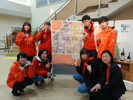 メディアデザイン学科の道尾淳子講師と学生が「全国カレッジフットパスフォーラム2019」への参加と道外の歩く体験系現地研修を実施しました