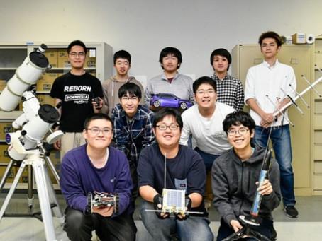 2019/07/26 宇宙開発研究同好会を中心としたチームによる超小型衛星の開発についてクラウドファンディングによる支援募集が始まりました。