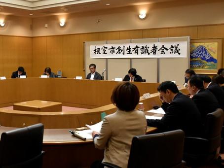 電気電子工学科の木村尚仁教授が根室市創生有識者会議に出席しました