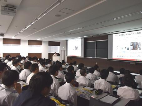2018/06/27 小樽未来創造高等学校1年生の大学見学