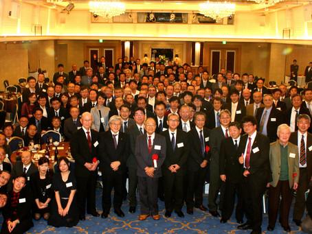 2018/10/27(土) 北海道工業大学電気工学科設立50周年記念祝賀会が開催されました。