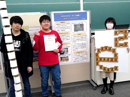 2020/02/26 電気電子工学科学生らの「e²club」によるInstallation Artのプロジェクトが優秀賞受賞!
