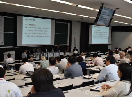 2018/08/10 北海道150年事業「次の150年を見据えて、若手行政マンサミット」を開催しました