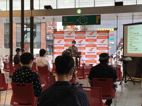 2020/09/12 伊藤助教がまちかどキャンパスで「AIってなんだ?~過去から現在、そして未来は?~」の講演を行いました