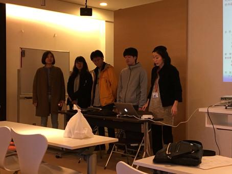 2018/10/23 研究所勉強会において「歩く体験」研究チームの報告が行われました。