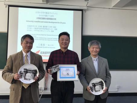 青木客員教授と三橋教授が中国の西南交通大学にて招待講演を行いました。
