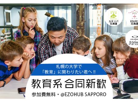 2021/05/05 RINC学外研究員の嶋本氏の取り組みが新聞記事に載りました