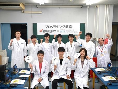 2019-07-27 佐々木正巳教授が小学生を対象としたプログラミング教室を行いました