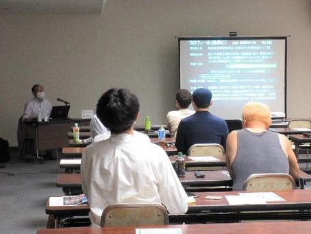 2020/08/28 濱谷教授が小樽市で行われた経営セミナーで講演しました