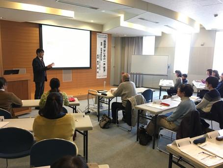 2019/03/02 梶谷 崇副所長が,網走市エコーセンター2000での「網走市民まなびすと講座」で講演を行いました