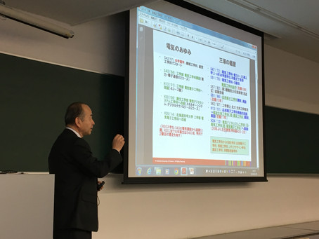 2019/01/25 三澤顕次教授の退職記念の最終講義が行われました