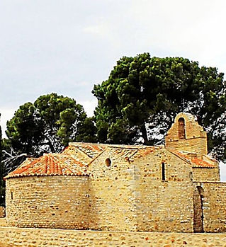 chapelle garrieux salses le chateau.jpg