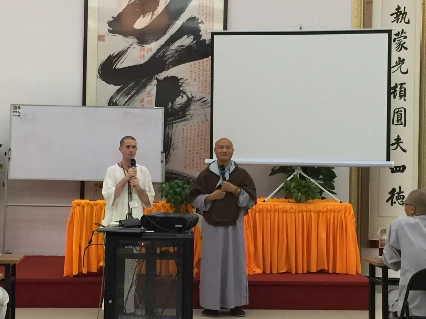 Ven. Huguang gives a Dharma talk