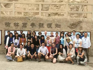 2017 Woodenfish Dunhuang Buddhist Studies Workshop