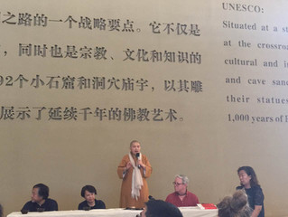 Woodenfish Announces June 2016 Dunhuang Sutra Translation and Transmission Conference