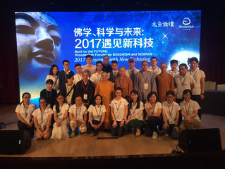 Woodenfish Forum on Buddhism & New Technology a Success in Shanghai