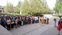 Opening Ceremony of the Buddhist Studies Center at Dunhuang Research Academy