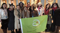 Woodenfish Delegation at CSW 61