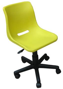typist chair yellow