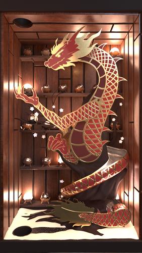 DragonMachine