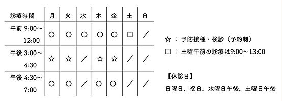 kagiya_hyou.jpg